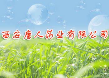 壁纸 草 成片种植 风景 绿色 植物 种植基地 桌面 350_250