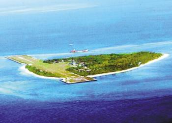 外交部称就黄岩岛事件做好了应对准备