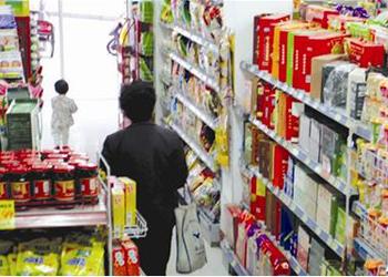 招商/随着时代的发展,人们保健意识的增强,保健品市场也随之扩容。