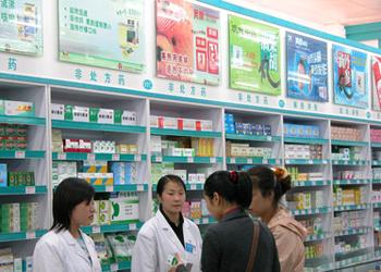 药店出售保健品需在醒目位置统一标示