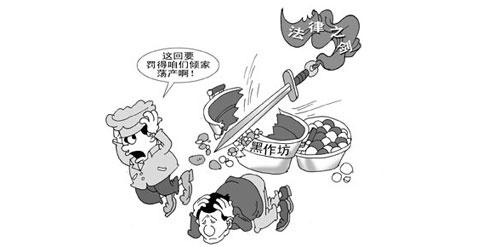 动漫 卡通 漫画 设计 矢量 矢量图 素材 头像 500_247
