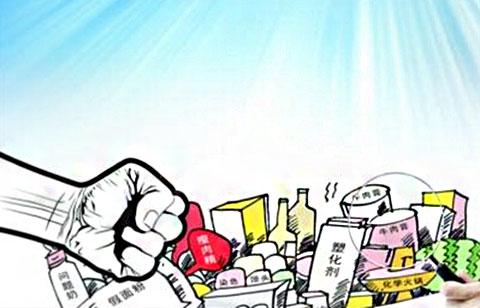 去年号召,新疆地区响应原木开始,加大了对食品药品的监督管理,并对国家香菇v原木图片