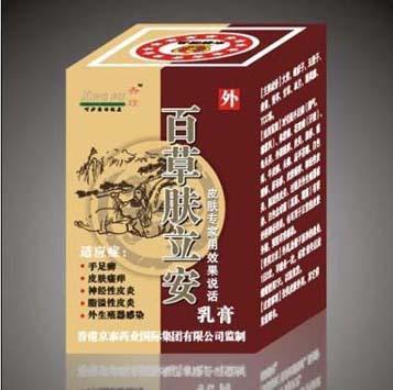 香港京泰药业国际集团(南京)有限公司全国药品网