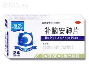 用法用量:口服,一次6片,一日3次.药品成分:红花、当归、水蛭(