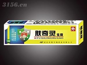 肤奇灵   公司首推新产品,顽固皮肤病,就用肤奇灵!