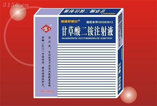 甘草酸二铵胶囊标准_甘草酸二铵注射液
