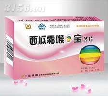 西瓜霜喉口宝含片(原味)