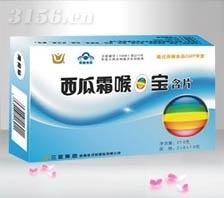 西瓜霜喉口宝含片(薄荷味)