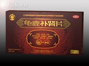龟鹿补肾片(板装) |广东宝山堂制药有限公司 - 全