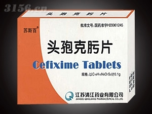 头孢克肟片(6粒装)--抗生素--消炎
