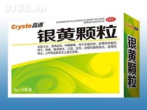 银黄颗粒(OTC,清热解毒,消炎)