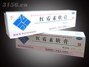红霉素软膏 国药准字,厂家招商