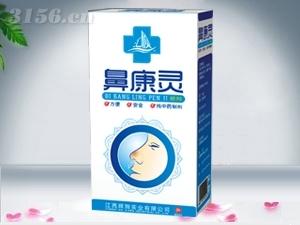 鼻康灵喷剂