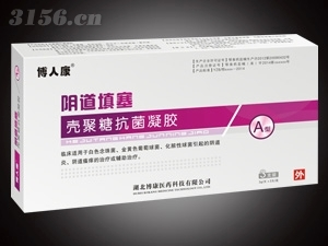 壳聚糖抗菌凝胶(阴道填塞)