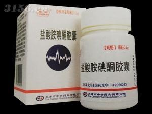 盐酸胺碘酮胶囊