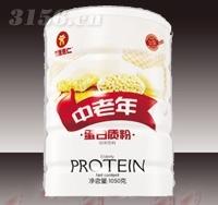 中老年蛋白质粉(桶)