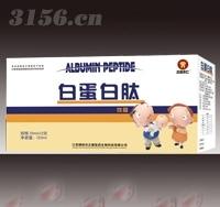 白蛋白肽饮品