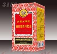 橘红蜜炼川杷膏