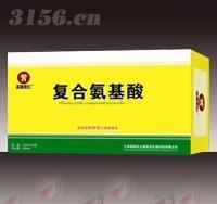 复合氨基酸饮品