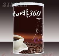 咖啡360