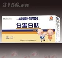 白蛋白肽饮品(大众)