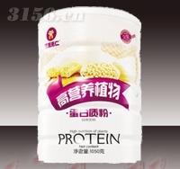高营养植物蛋白质粉(桶)