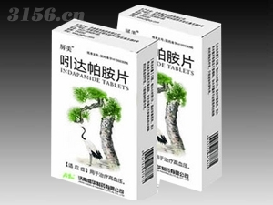 河南省海尔森药业有限公司