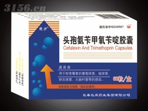 头孢氨苄甲氧苄啶胶囊(60粒)