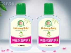 婴童护肤保湿甘油