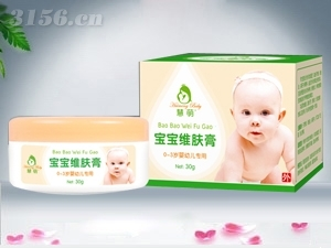 宝宝维肤膏