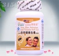 铁锌硒维生素软胶囊(成人型)