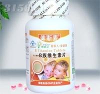 B族维生素片(孕妇可食用)