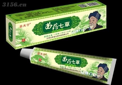 苗药七草抑菌乳膏