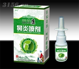 苗肤康鼻炎喷剂