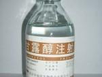 甘露醇注射液
