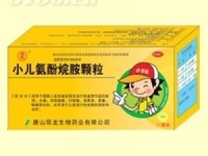 小儿氨酚烷胺颗粒招商