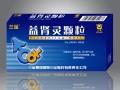 益肾灵颗粒(中国药典里唯一补肾壮阳中成药物)(含糖型)