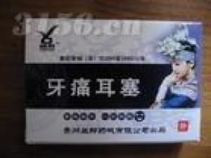名人堂/产品名称:名人堂泻立停 批准文号:abc/123 药品类别:/ 招商...
