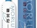 摩尔伦-口腔护理漱口水