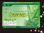 芦荟排毒养颜胶囊