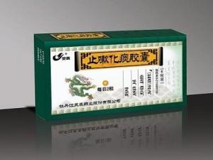 止嗽化痰胶囊(全国独家产品,止咳,化痰,咳血,清肺)招商