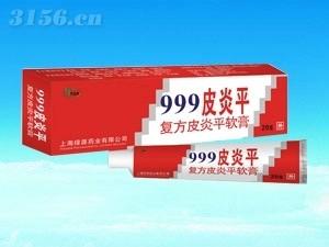 999皮炎平 保健品 皮肤