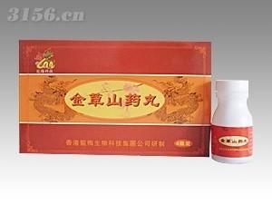 金草山药丸(调节血糖血脂、平稳降糖降脂)