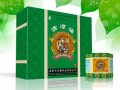山虎牌20g国药准字清凉油(绿)