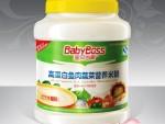 高蛋白鱼肉蔬菜营养米粉