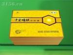 中宏蜂胶软胶囊礼盒