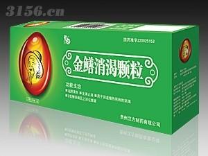 金鳝消渴颗粒 民族药 独家中标糖尿病 广告带招商