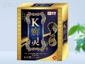 K癣灵泡脚粉+软膏