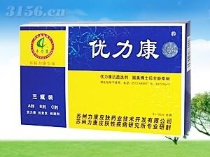 优力康 抗菌洗剂