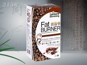 秀身闲 香港原装进口左旋燃脂咖啡